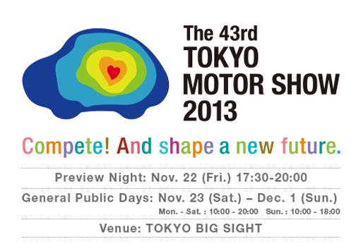 Tokyo Motor Show, información.