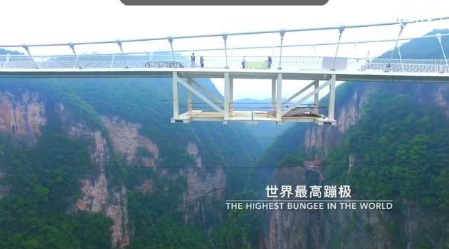 Plataforma de Puenting puente de cristal en China