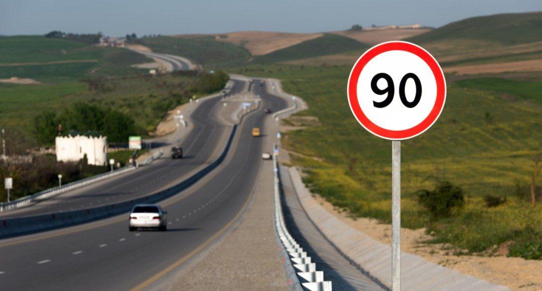 Carreteras secundarias: consejos para una conducción segura